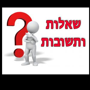 שאלות נפוצות בטרמפולינות